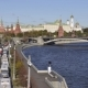 Moscow, Kremlin View - VideoHive Item for Sale