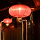 Swaying Paper Lanterns in China - VideoHive Item for Sale