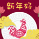 Chinese Celebration Flyer Template - GraphicRiver Item for Sale