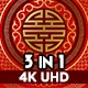 Chinese Ornament A - VideoHive Item for Sale
