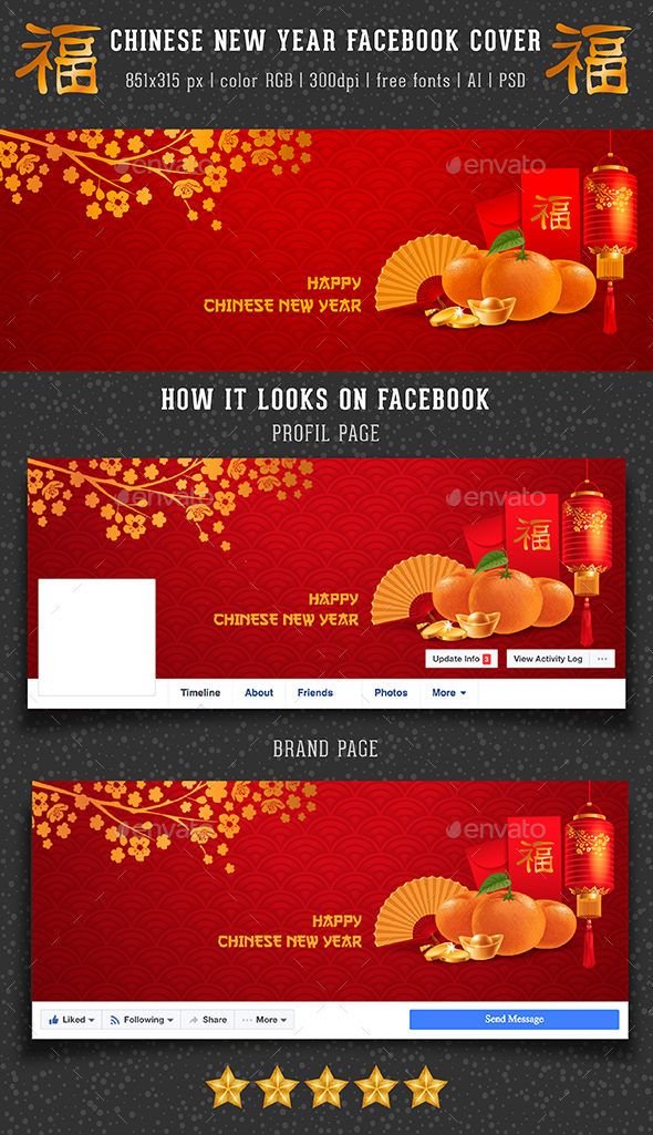 Chinese New Year Facebook Cover - Facebook Timeline Covers Social Media