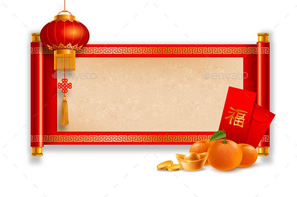 Chinese Greeting - New Year Seasons/Holidays