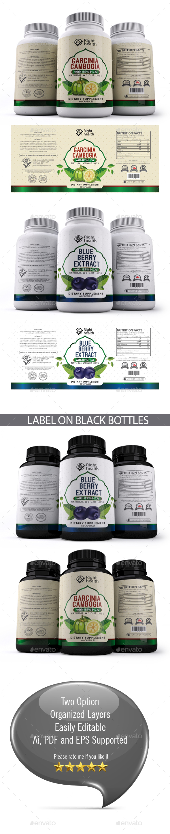 Supplement Label Templates (002) - Packaging Print Templates