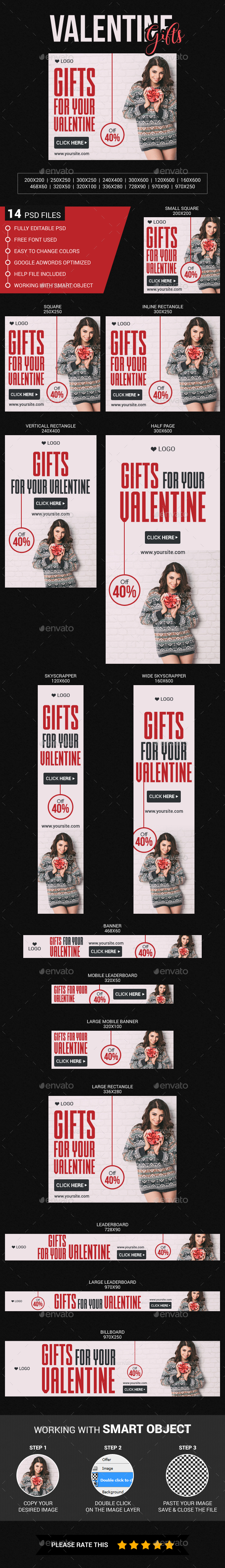 Valentine Gifts - Banners & Ads Web Elements