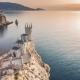 Castle Swallow's Nest Near Yalta - VideoHive Item for Sale