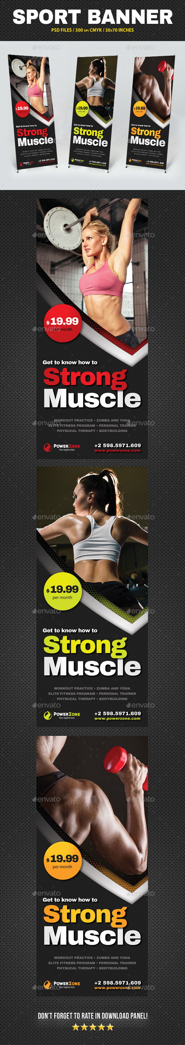 Sport Banner Template 24 - Signage Print Templates