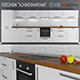 Kitchen Scandinavian - 3DOcean Item for Sale