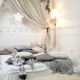 Interior Studio Winter, Winter Location for Photo and Video Without People, Beautifully Decorated Nulled