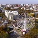 Aerial Shot of the Russian South City - Krasnodar. Panorama of the City. Ferris Wheel. Big Wheel - VideoHive Item for Sale