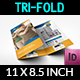 Products Catalogs Tri-Fold Brochure Template - GraphicRiver Item for Sale