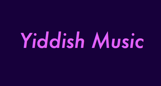 Yiddish Music