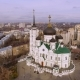 Aerial Shot of Russian City - Voronezh. The Annunciation Cathedral. - VideoHive Item for Sale