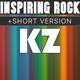 Inspiring Rock