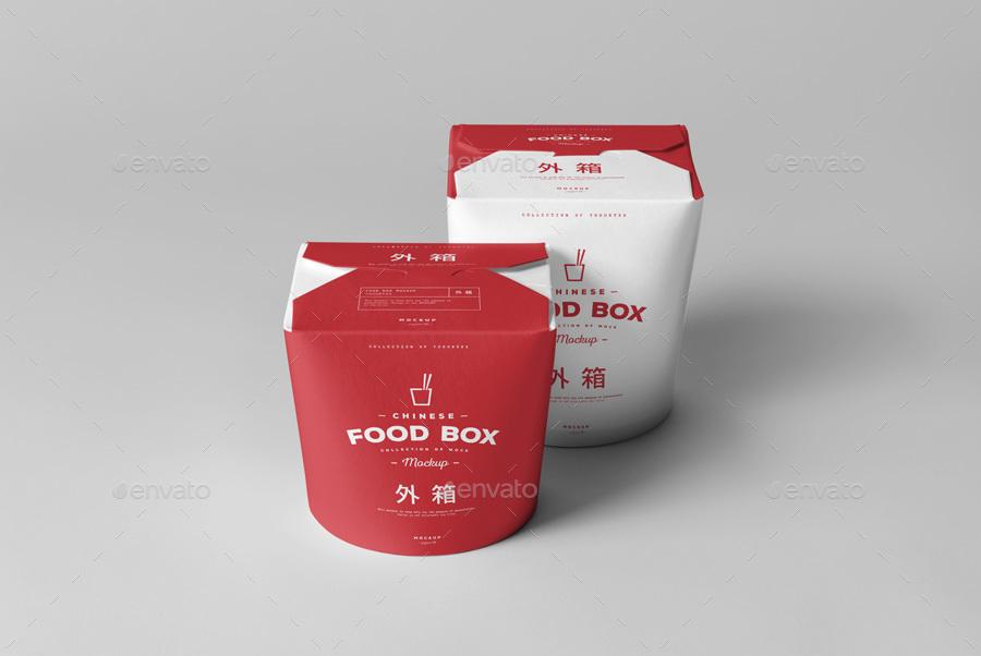 Food Box Mock Up By Yogurt86 Graphicriver