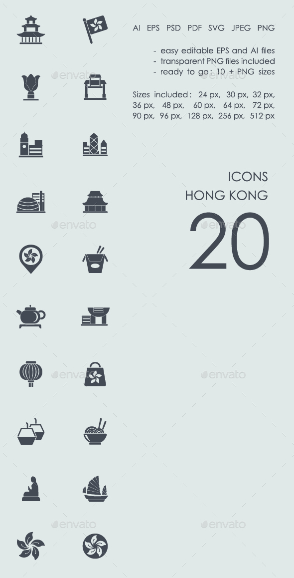 Hong Kong icons - Buildings Objects