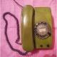 Vintage Phone Dialer