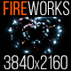 Fireworks Program 3 - VideoHive Item for Sale