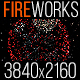 Fireworks Program 1 - VideoHive Item for Sale