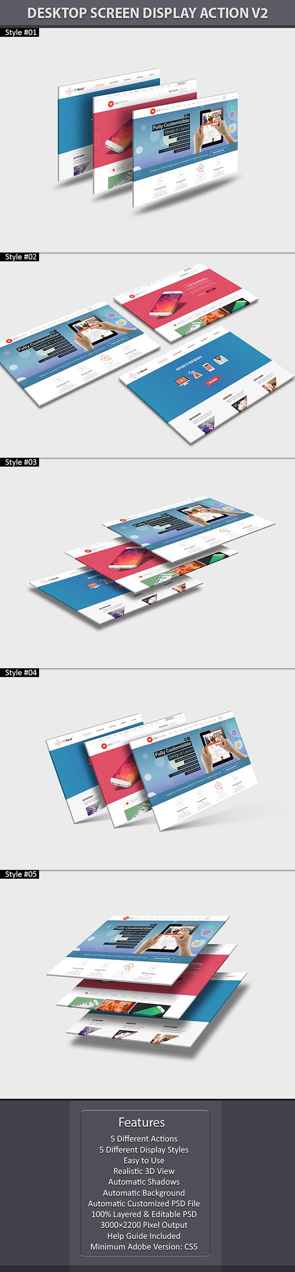 Desktop Screen Display Action V2 - Utilities Actions