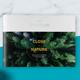 Nature Landscape Brochure - GraphicRiver Item for Sale