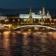 Night View To the Kremlin - VideoHive Item for Sale