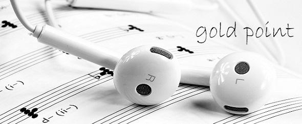 Music 1874621 1920hjhjhj