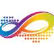 Infinika Logo