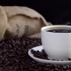 Fresh Steaming Coffeein Cup - VideoHive Item for Sale