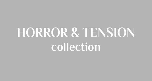 Horror & Tension