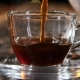 Cup of Freshly Brewed Black Coffee.  Side View - VideoHive Item for Sale