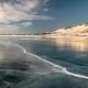 Panoramic Movement on Lake Baikal in Winter