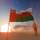 Oman Flag and Walking Man