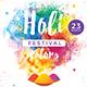 Holi Party Flyer