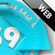 Carbon Glass Banner Set - Banner, Ribbon, Badgets - GraphicRiver Item for Sale