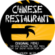 Chinese Food Restaurant Flyer