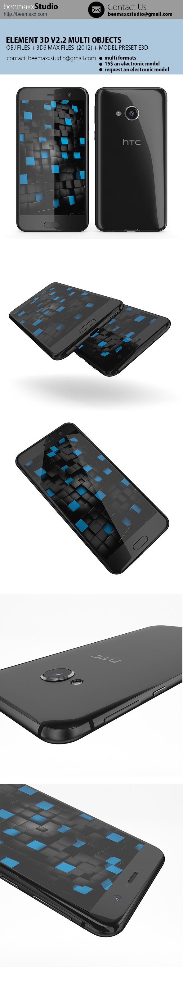E3D V2.2 - HTC U Ultra - 3DOcean Item for Sale