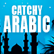 Arabic Middle East - AudioJungle Item for Sale