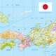 Large Detailed Map of Japan