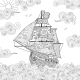 Ornate Image of Sailing Ship on the Wave in