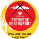 Japanese Food Restaurant Flyer