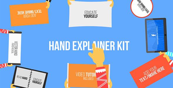 Hand Explainer Kit 19572128
