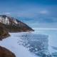 Lake Baikal Landscape
