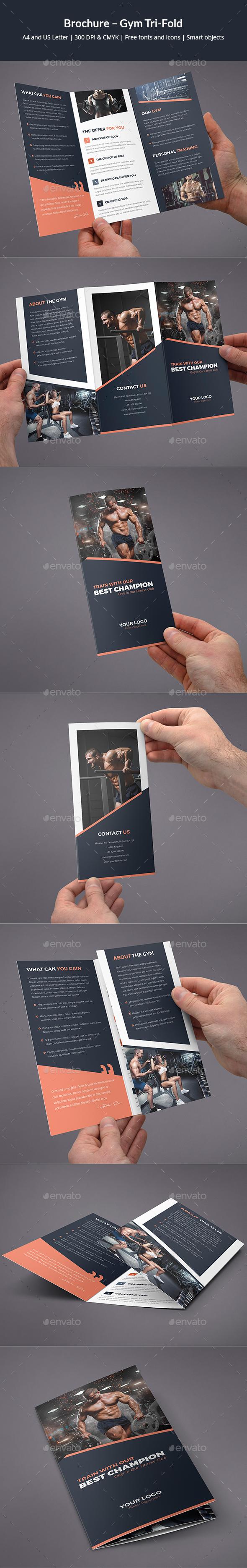 Brochure – Gym Tri-Fold - Corporate Brochures