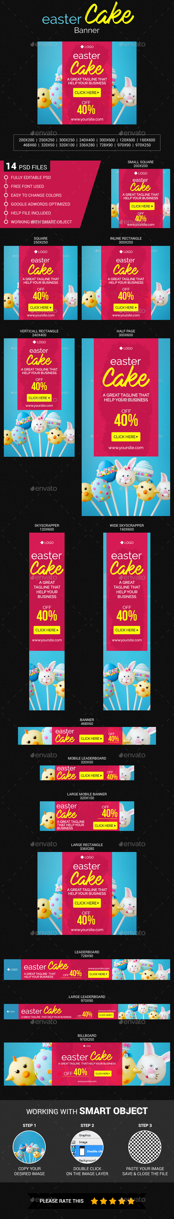 Easter Cake - Banners & Ads Web Elements