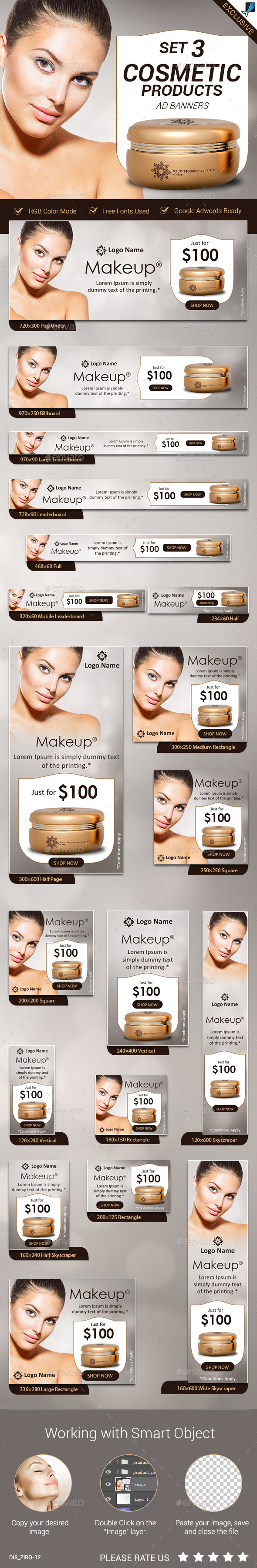 Cosmetic Product Ad Banners Set3 - Banners & Ads Web Elements