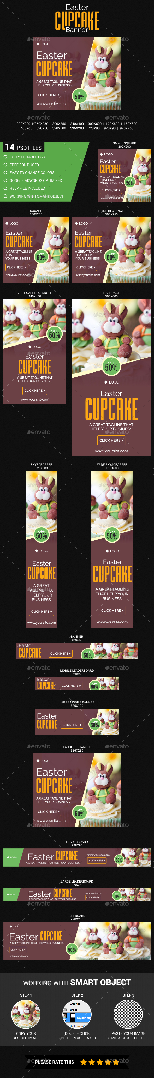 Easter Cupcake - Banners & Ads Web Elements