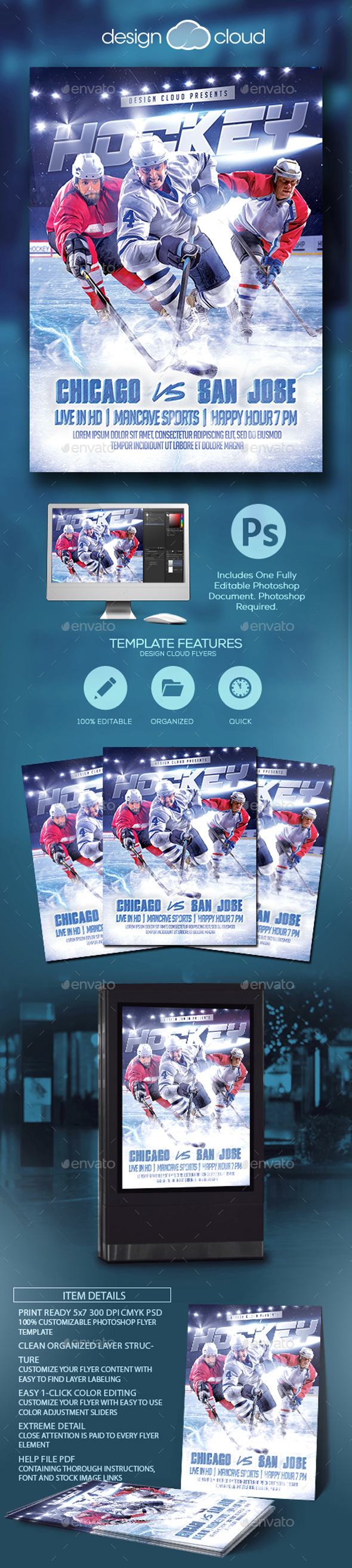 Hockey v17 Flyer Template - Sports Events