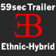 Suspicious Ethnic Trailer