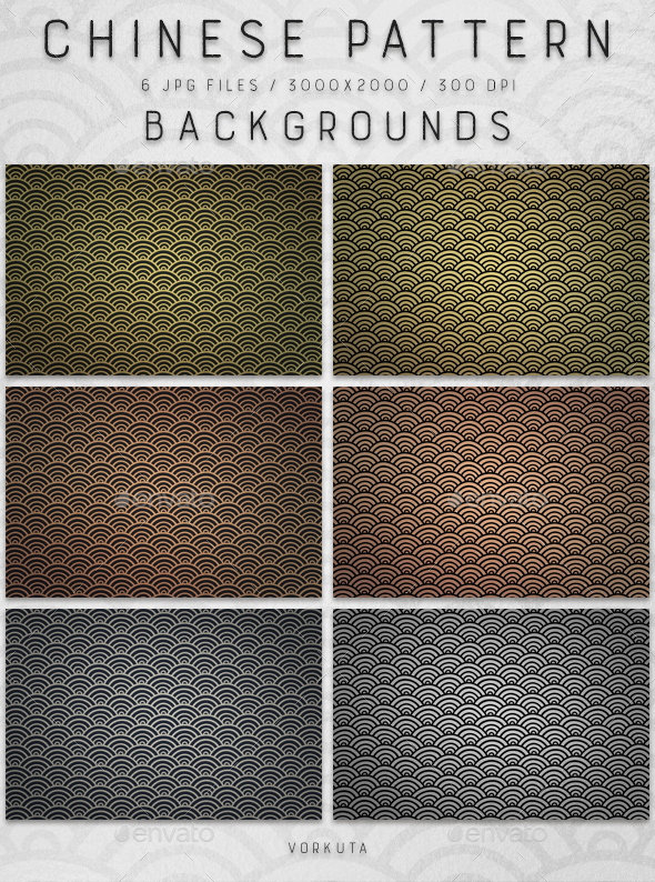 Chinese Pattern | Backgrounds - Patterns Backgrounds