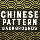 Chinese Pattern | Backgrounds - GraphicRiver Item for Sale